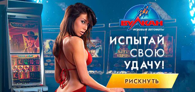 Как выиграть в русскую рулетку на игруне