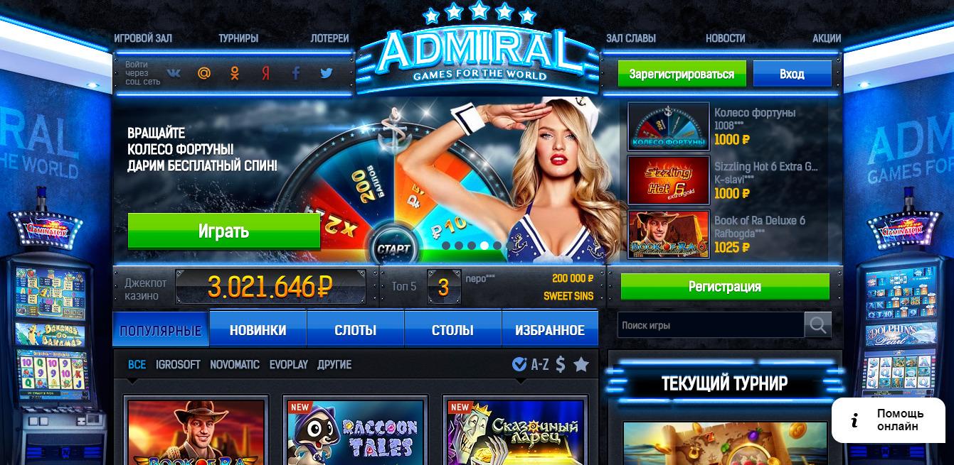 Игровые автоматы на на пк бесплатно самые маленькие депозиты в рублях казино