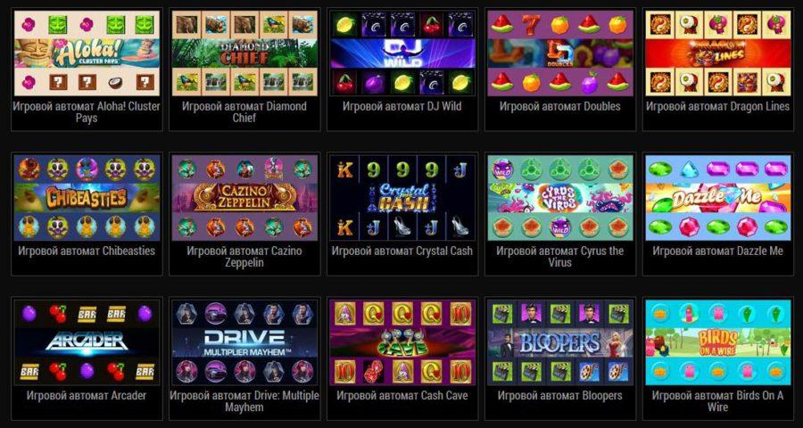 Игровые автоматы скачать бесплатно nokia jar вулкан онлайн казино нарды