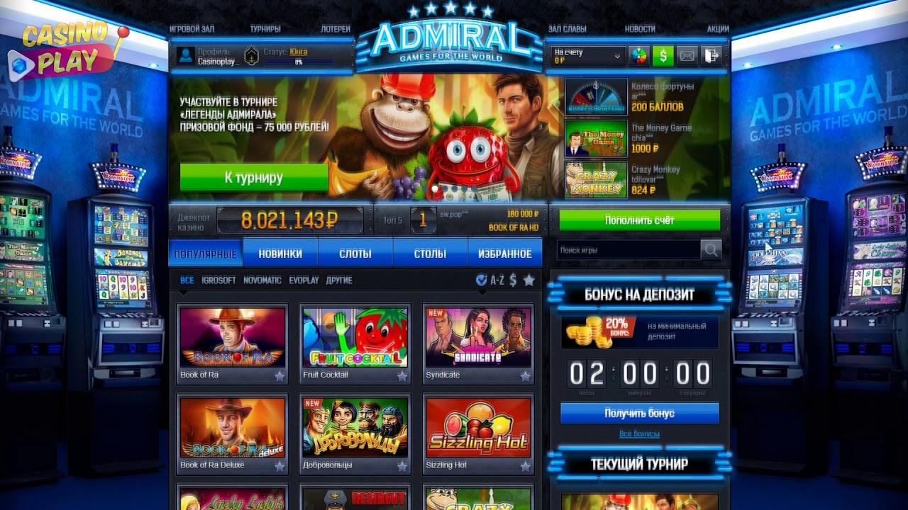 Онлайн казино султан
