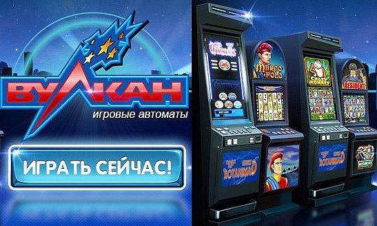 вулкан клуб игровые автоматы скачать бесплатно рейтинг слотов рф