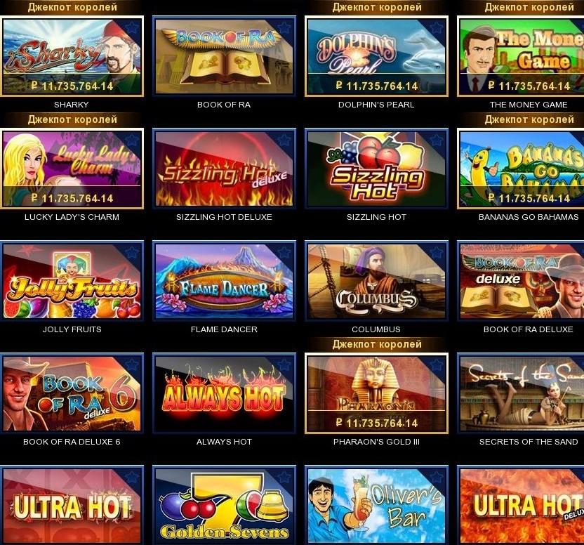 Рус казино онлайн бесплатно fortune lounge online casino