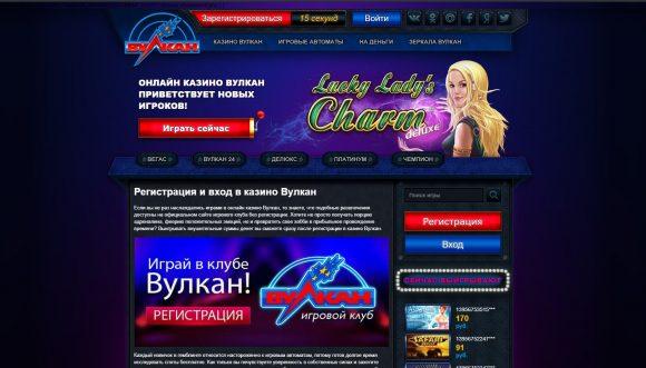 Сайт игровые автоматы в интернете игровые автоматы в онлайн клубничка