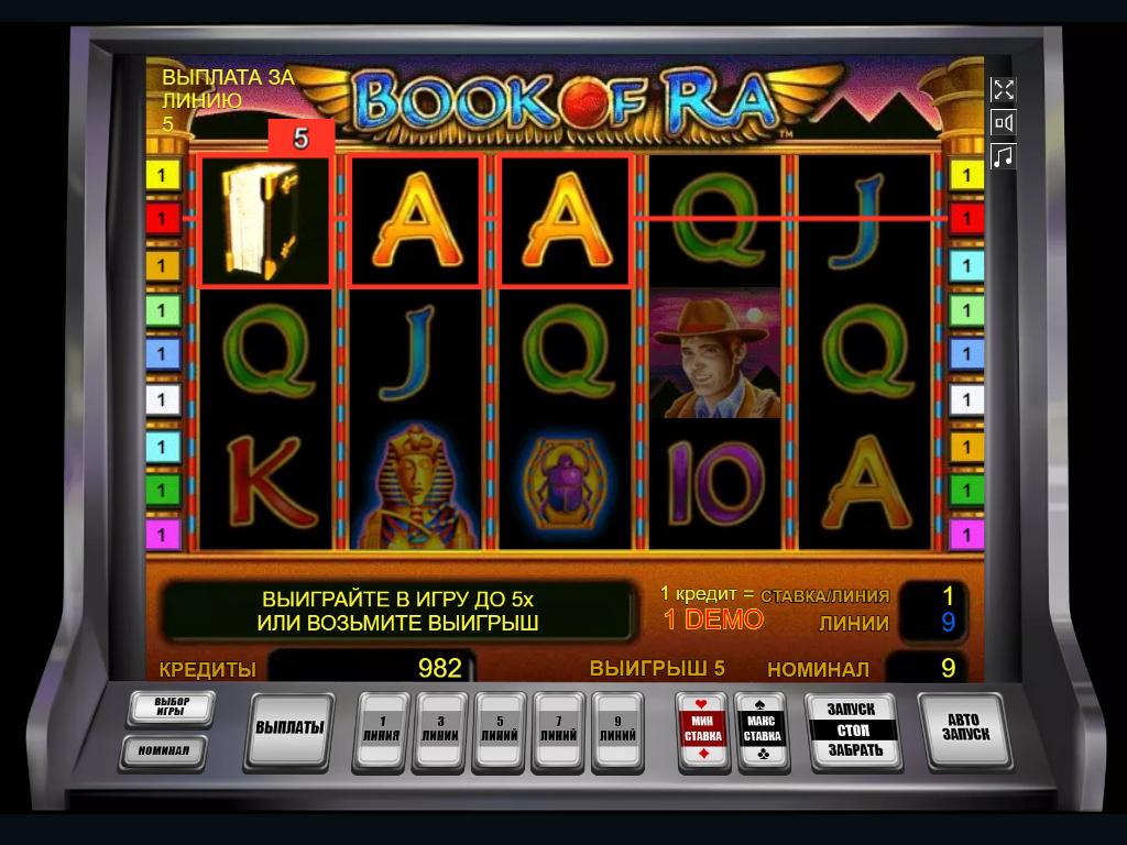 Играть игровые автоматы по интернету покер техасский холдем онлайн гарена
