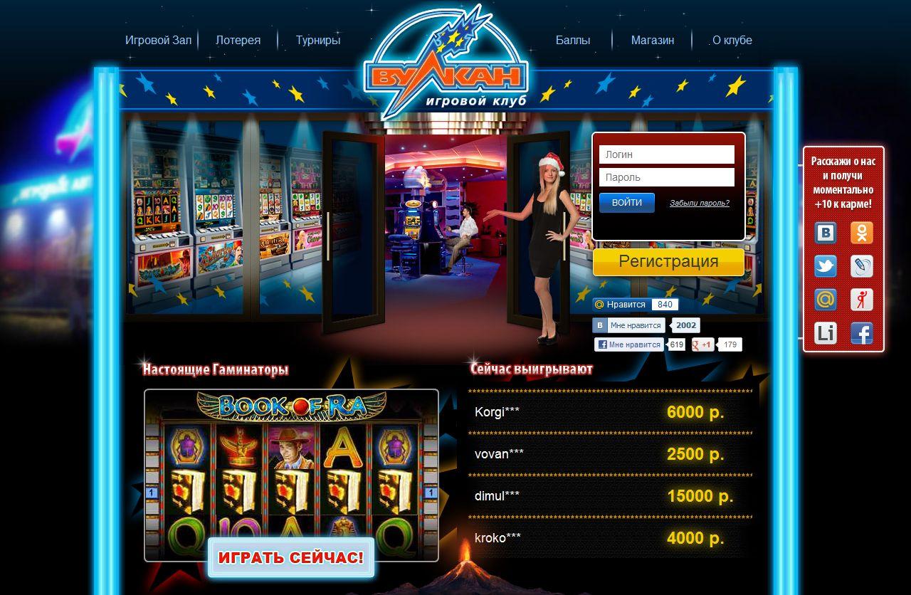 Игровые автоматы в красноярске закрыли