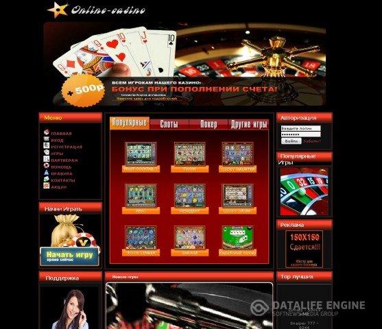 Игра рулетка казино скачать торрент работа в ираке в казино