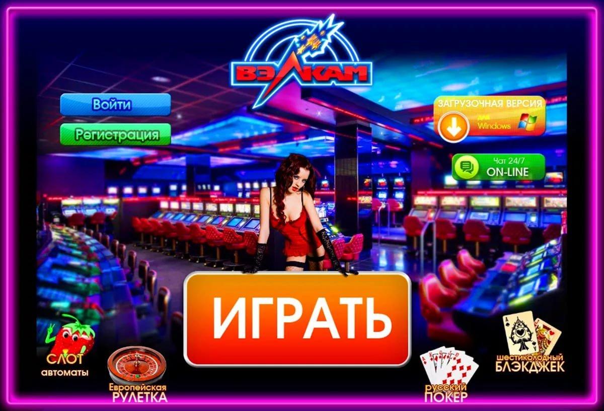 Казино фортуна вакансии карты 1000 онлайн играть