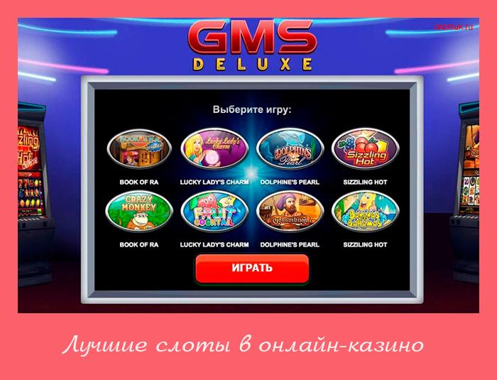 Онлайн покер с бонусом при регистрации без депозита казино фильм 1995 смотреть онлайн hd