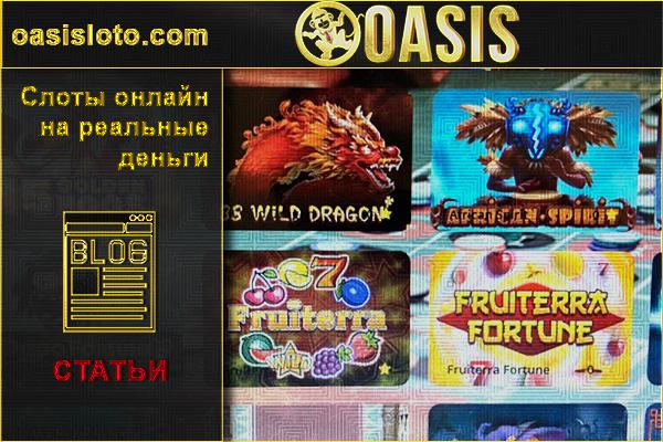 Gta online казино дата выхода