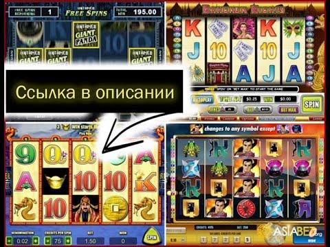 игровые автоматы играть без регистрации super jump лошади